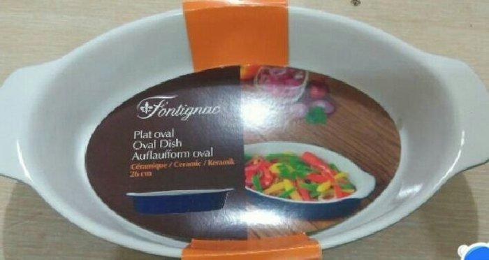 Fontignac 烤盤 方型 橢圓