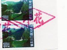 【高雄 禾昇 刻印】印花章、3.0*1.5公分橡皮、代客製印、稅務章、橡皮章、契稅章(售價:40元)歡迎面交