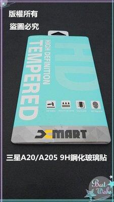 金山3C配件館 三星 Galaxy SM-A20/A205 9H鋼化玻璃貼/鋼膜/鋼化膜/不是滿版 貼到好$100