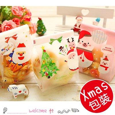 八號倉庫 聖誕節長方形半透明磨砂烘焙包裝袋 50入【1C020G776】