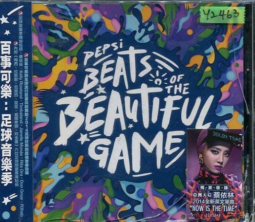 *還有唱片行* PEPSI BEATS OF THE BEAUTIFUL GAME 全新 Y2463 (殼破)