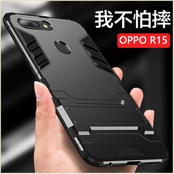 鋼鐵俠 OPPO A73S R15 R11S Plus 手機殼 A75 A75S A73 vivo  V9 V7+ V7 防摔 懶人支架 全包邊 保護套