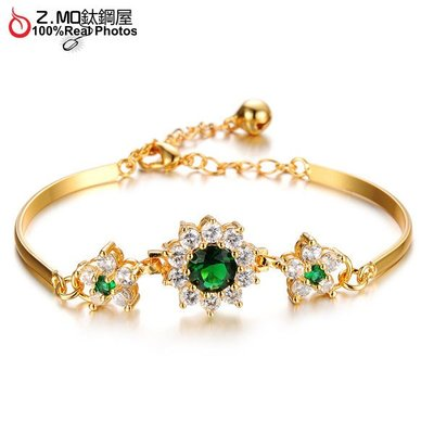 閃亮綠色太陽花朵金手鍊 華麗時尚耀眼 精緻小鈴鐺設計 奢華單條價【CKG436】Z.MO鈦鋼屋