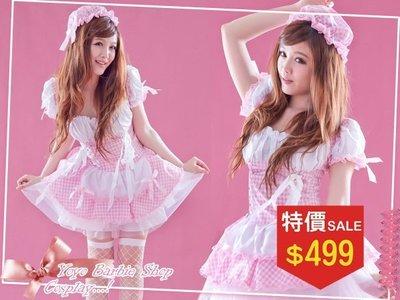 【YOYO芭比小舖】M-845 英倫系格子蘿莉女傭服--特價499$,本檔賣完即回原價!|專賣學生服.女僕裝.旗袍
