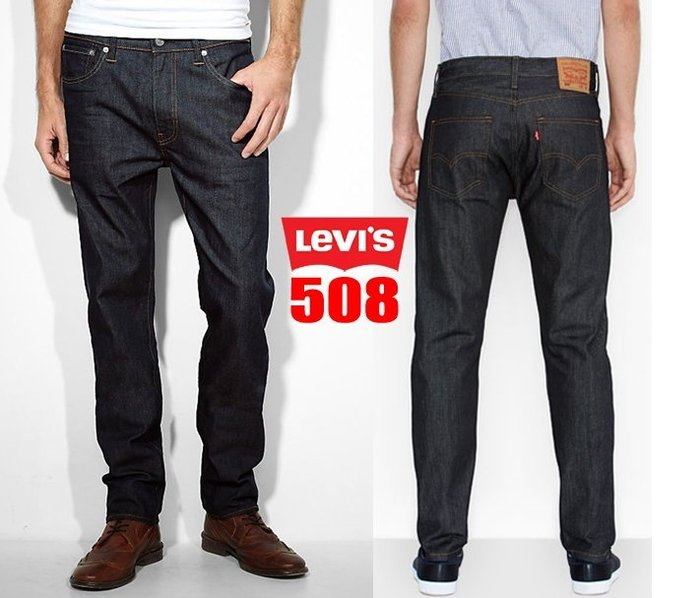 【 超搶手 】全新正品美國Levis 508 0007 Rigid Envy 修身直筒 合身原色牛仔 深藍W28~W34
