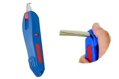 附發票(東北五金)德國製 WEICON NO.S4-28 電纜剝皮刀 電線剝線鉗 快速剝皮鉗 脫皮鉗