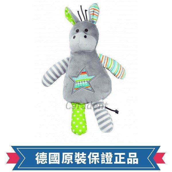 符合歐盟安全規範【卡樂登】 德國 Fashy 繽紛彩色驢子 柔軟絨毛娃娃 手抓球 嬰兒安撫陪睡玩具 新生兒送禮