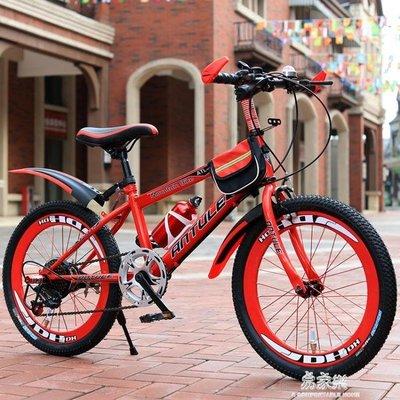 兒童自行車6-7-8-9-10-11-12歲15童車男孩20寸小學生單車山地變速