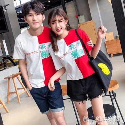 ZIHOPE 情侶裝夏裝新款學院風韓版短袖T恤圓領拼色學生上衣ZI812