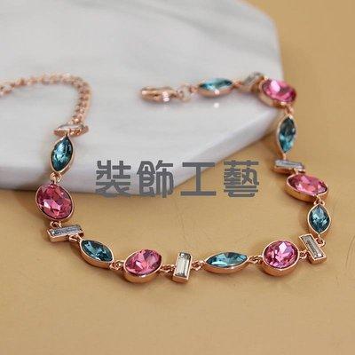 威妮華高檔水晶寶石手鏈2019韓國新款女彩色玫瑰金手環手鐲禮物潮