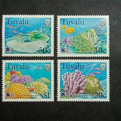 【亂世奇蹟】1998年圖瓦盧珊瑚礁郵票4全__346
