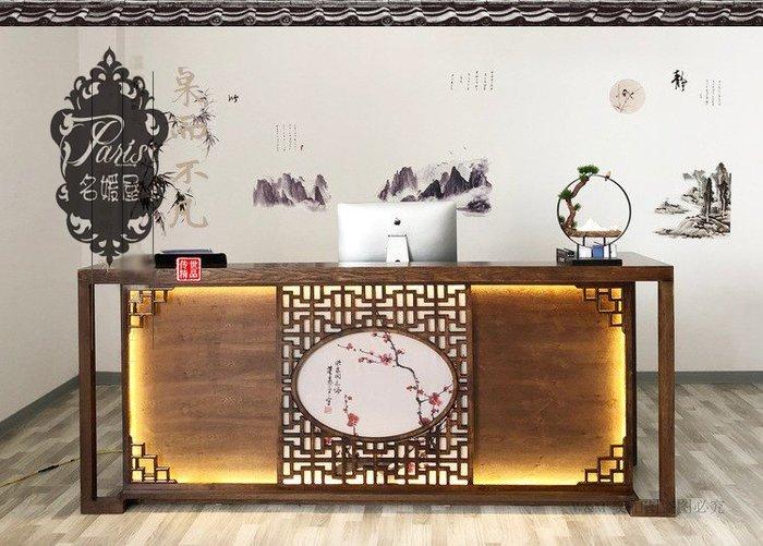 古典復古風 實木 超質感  收銀台 諮詢桌 吧檯 櫃台 服飾店 美容美髮店 咖啡店 最愛 各店家