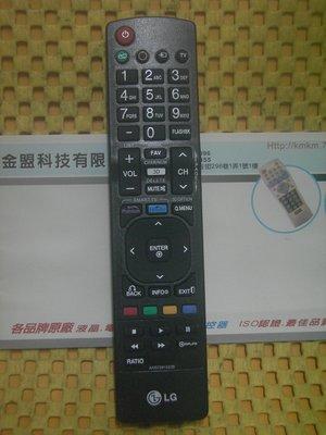 全新原裝 L G 樂金 SMART智能連網 3D 液晶電視 原廠遙控器 AKB72915238  AKB73275628