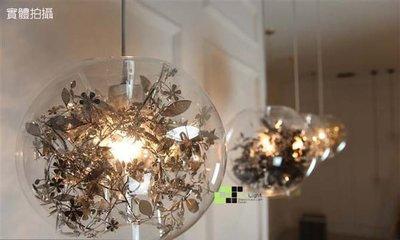【SUN LIGHT 日光燈坊】 新款花園剪影吊燈,另PH松果PP設計師2097Garden curtain小鳥枝頭