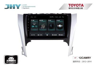 阿勇汽車影音 12~14年 7代 CAMRY 專車專用4核心 10吋安卓機 內存2G/16G 台灣設計製造 系統穩定順暢