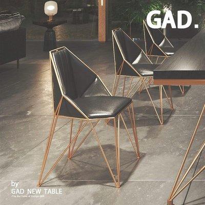 GAD 黑金鐵藝北歐輕奢餐廳售樓部酒店靠背椅子餐椅簡約家用休閑
