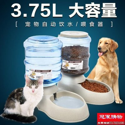 狗狗飲水器寵物自動喂食器狗喝水器貓咪飲...