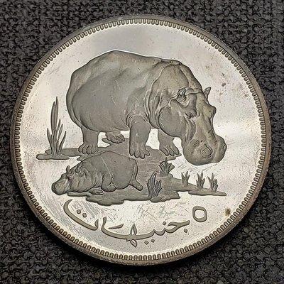 【八方緣】(各國錢幣、銀幣)蘇丹1976年5元WWF25周年精製紀念銀幣-河馬 CCQ1041