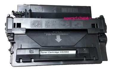 《含稅》全新HP 55A / CE255A 相容碳粉匣適用 P3015 / M525 / M521