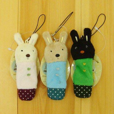 *凱西小舖*日本進口正版le sucre法國兔印鑑收納手機吊飾**3選1