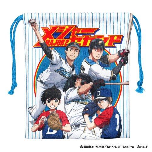 貳拾肆棒球--日本帶回日職棒日本火腿棒球大聯盟MAJOR 2nd紀念收納小物袋