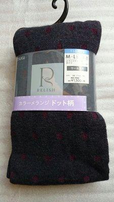 日本品牌 棕紅色水玉褲襪