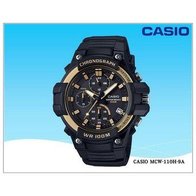 CASIO年度新品石英錶三眼三針日期顯示百米防水倒數計時 當兵軍用 運動潛水【超低↘1480】MCW-110H