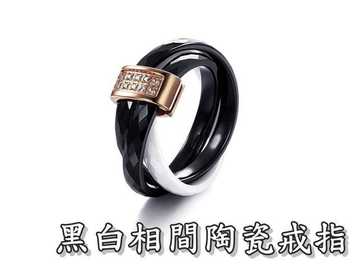 《316小舖》【C286】(頂級陶瓷戒指-黑白相間陶瓷戒指 /天然土礦戒指/男戒指/女戒指)