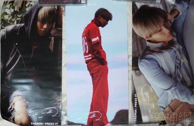 SHINee 泰民 Vol. 1 Press It 【台版迷你海報組 (3張一組)】全新