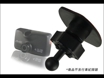 MIO 6系列專用 短軸型 前擋風玻璃黏貼式支架/6系列/658 /638/658/688/628 C38B 3