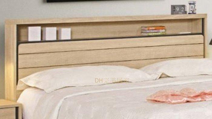 【DH】貨號G005-8名稱《森爾尼》6尺床頭箱(圖一)床頭附插座.備有5尺另計.台灣製.可拆賣.可訂做.主要地區免運費