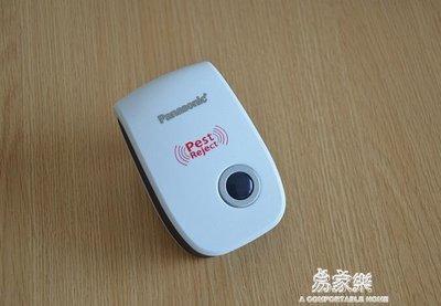220V  日本進口除螨儀家用床上超聲波自動除螨器除螨機殺蟲螨防塵螨去螨