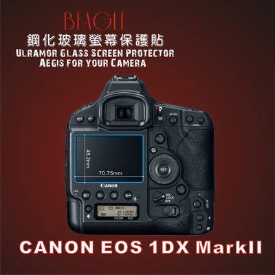 (BEAGLE)鋼化玻璃螢幕保護貼 Canon 1DX II 專用-可觸控-抗指紋油汙-耐刮硬度9H-防爆-台灣製