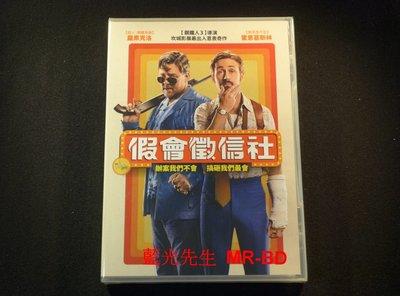 [DVD] - 假會徵信社 The Nice Guys ( 迪昇正版)