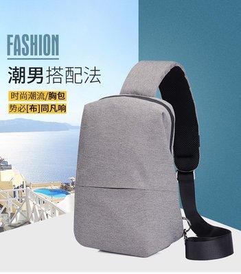 【 新和3C 送手機支架 】 大容量單肩包 側背包 斜背包 USB胸包 後背包 電腦包