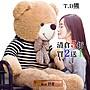 泰迪熊家族 120公分大尺寸毛衣泰迪熊兩個顏...