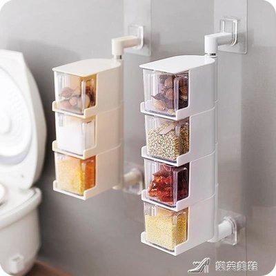 可開發票掛壁式廚房調料罐味精鹽罐調味盒調味料盒調料盒塑膠調味罐套裝【十里八鋪】