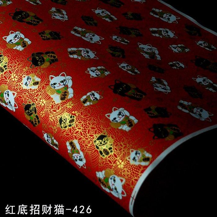包裝紙 手工折紙 卡紙 手工藝 禮物包裝 卡片 聖誕節 友禪紙19x28 日本和紙 和風折紙 紙娃娃折紙 傳統花紋 可挑花色