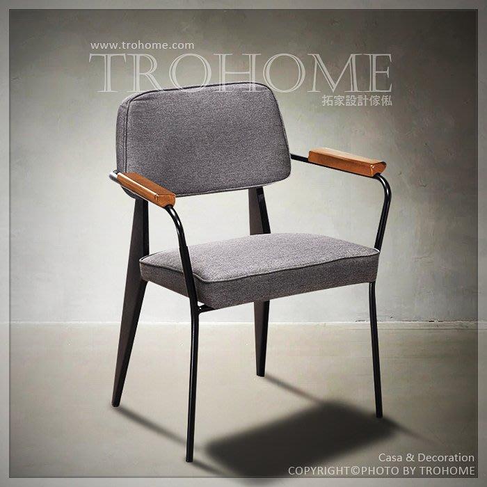 【拓家工業風家具】共兩色.造型椅腳扶手軟墊餐椅/經典北歐復刻棉麻布面電腦椅房間椅單人沙發/美式復古接待椅化妝椅造型椅