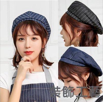 牛仔條紋前進帽時尚韓版貝雷帽繪畫休閑餐飲咖啡廳奶茶店工作帽女