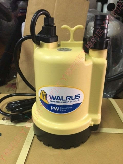 =SS-ㄚ樟的店= (附發票)WALRUS(大井) PW100A 沉水幫浦/水龜/抽水機-220V-適用清水