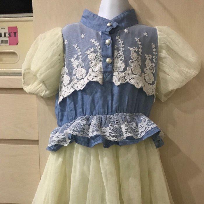公主風洋裝