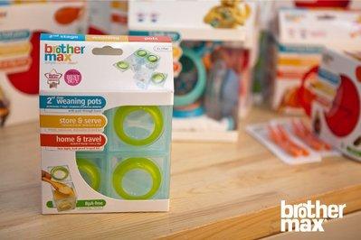 [小寶的媽] 副食品防漏保鮮分裝盒 (英國 Brother Max) 組合包【大2+小3】-冰磚王