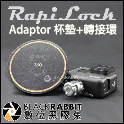 數位黑膠兔【 RapiLock Ada...