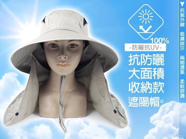 ☆二鹿帽飾☆Von Touch 抗UV- 收納型超透氣全面防護系列之大面積抗防曬口罩遮陽帽 /工作帽-卡其色