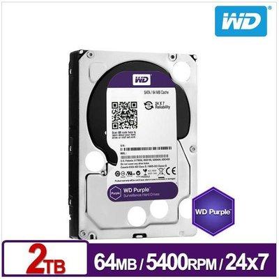2018最新WD 監控硬碟 紫標 2T...