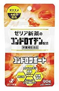 日本 ZERIA 軟骨素 Chondrosupport 軟骨素 營養補充 軟骨素 90錠【全日空】