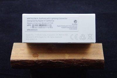 原廠盒裝 Apple 原廠 EarPods 具備 Lightning 連接器 耳機Lightning接頭 iPhone8