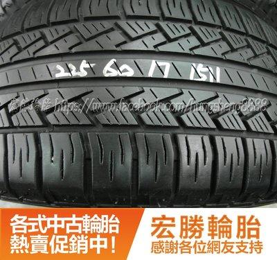 【宏勝輪胎】中古胎 落地胎 維修 保養 底盤 型號:255 60 17 倍耐力 9成 2條 含工$5000 台北市