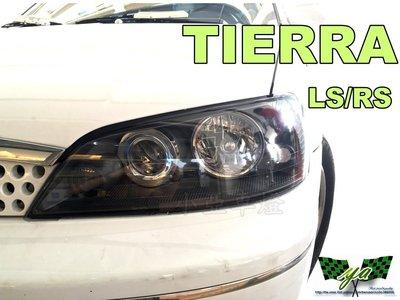 小亞車燈改裝*全新 FORD TIERRA LS SE XT RS 01 02 03 04 05 年 黑框大燈 頭燈
